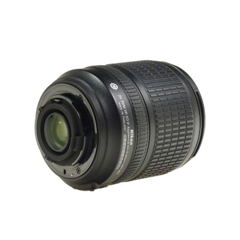 nikon-af-s-18-105mm-f-3-5-5-6-vr-sh5703-2-41773-2-845