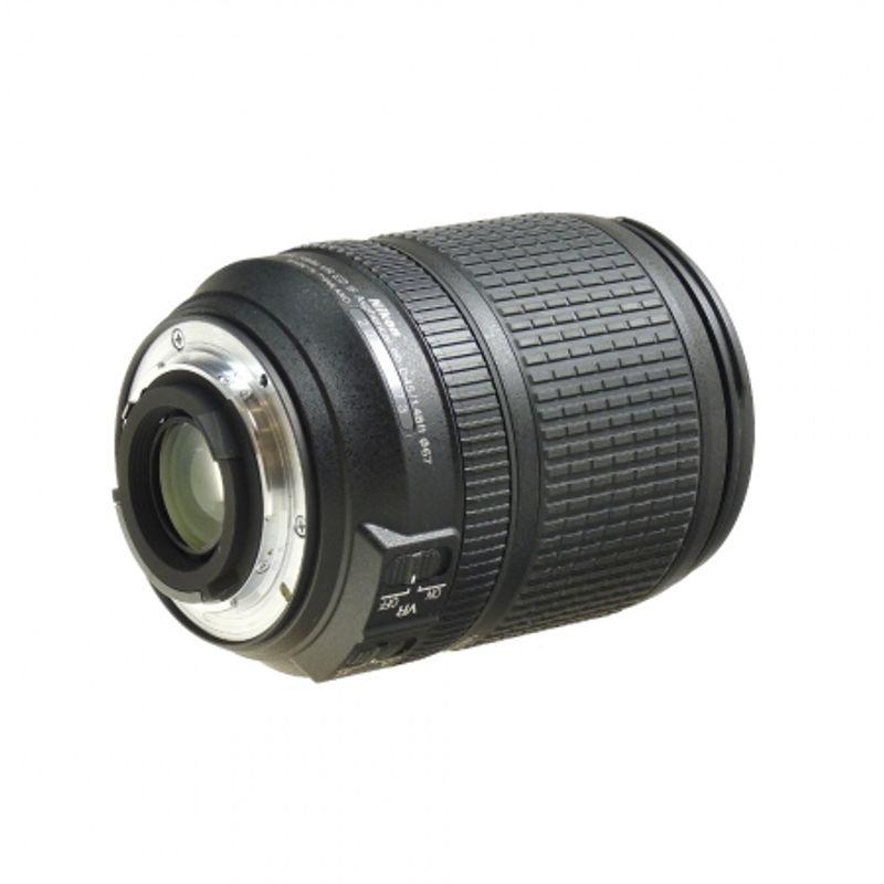 nikon-af-s-18-140mm-f-3-5-5-6-vr-sh5740-42067-2-803