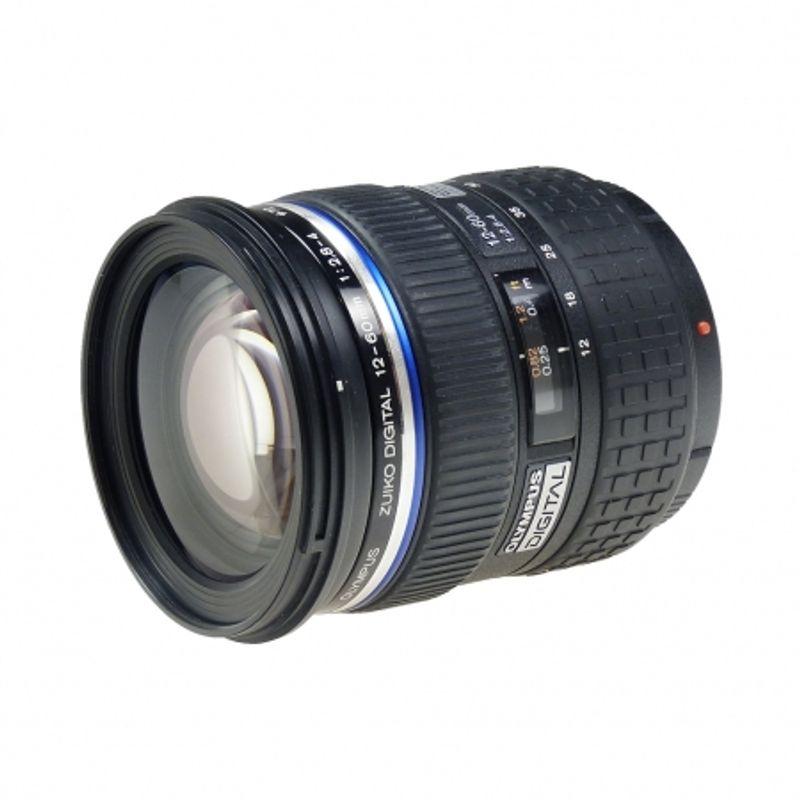olympus-zuiko-digital-12-60-mm-f-2-8-4-0-swd-ed-sh5748-1-42192-1-105
