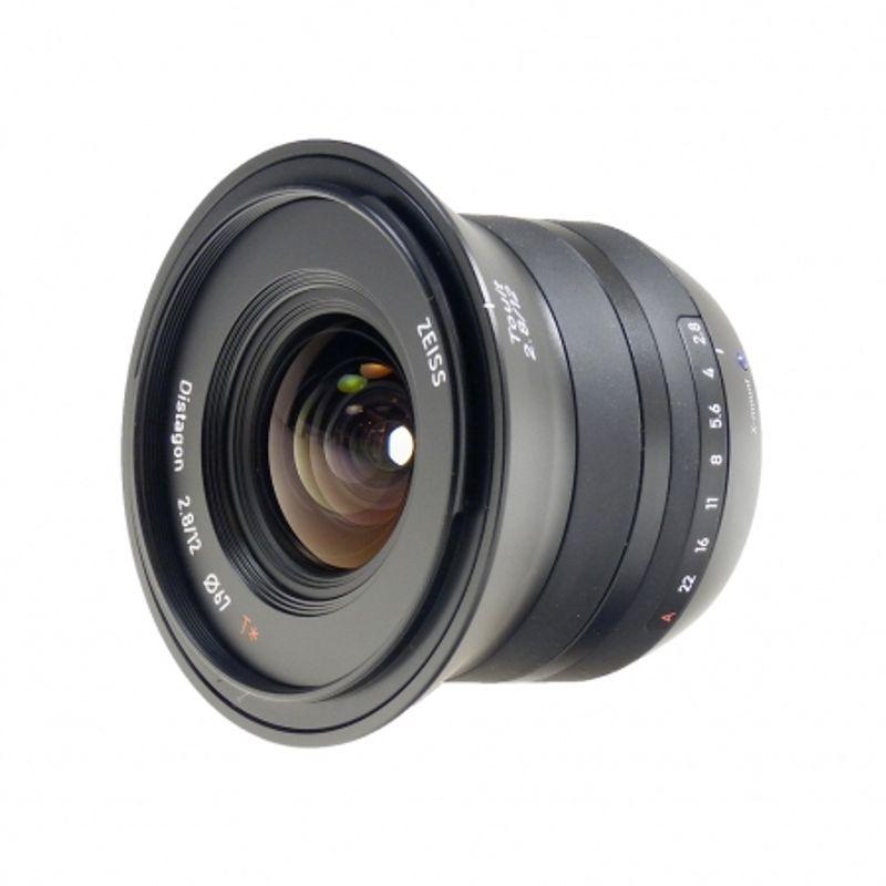 carl-zeiss-touit-12mm-2-8-fuji-x---autofocus---sh5841-2-43386-1-206