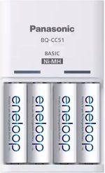Eneloop-BQCC51