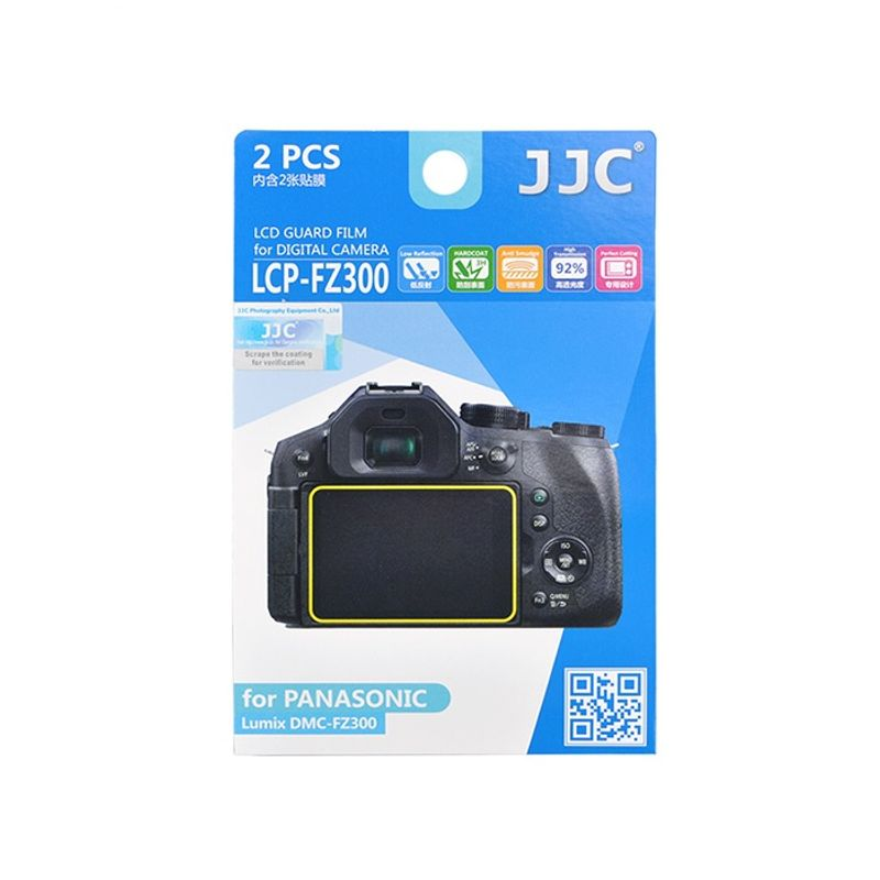 JJC-Folie-Protectie-Ecran-pentru-Panasonic-Lumix-DMC-FZ300