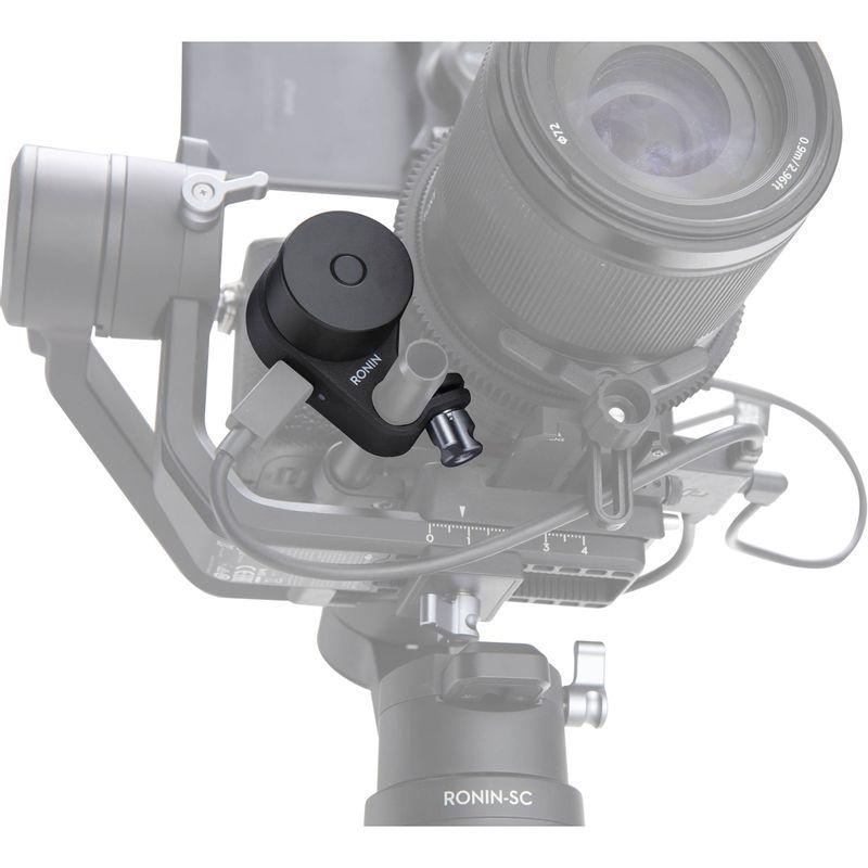 DJI-Focus-Motor--4-