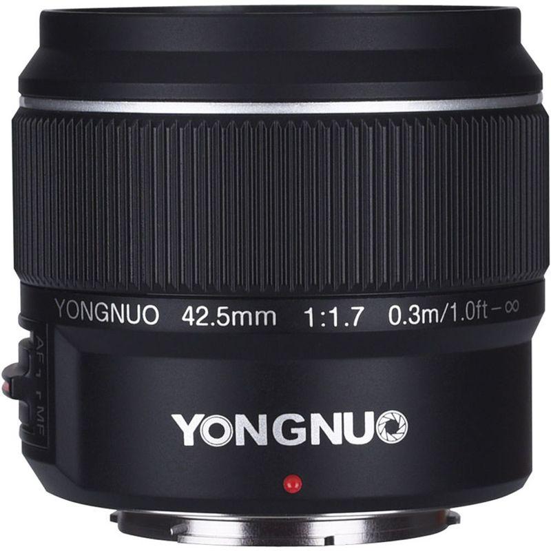 Yongnuo-42.5mm-F1.7-MFT