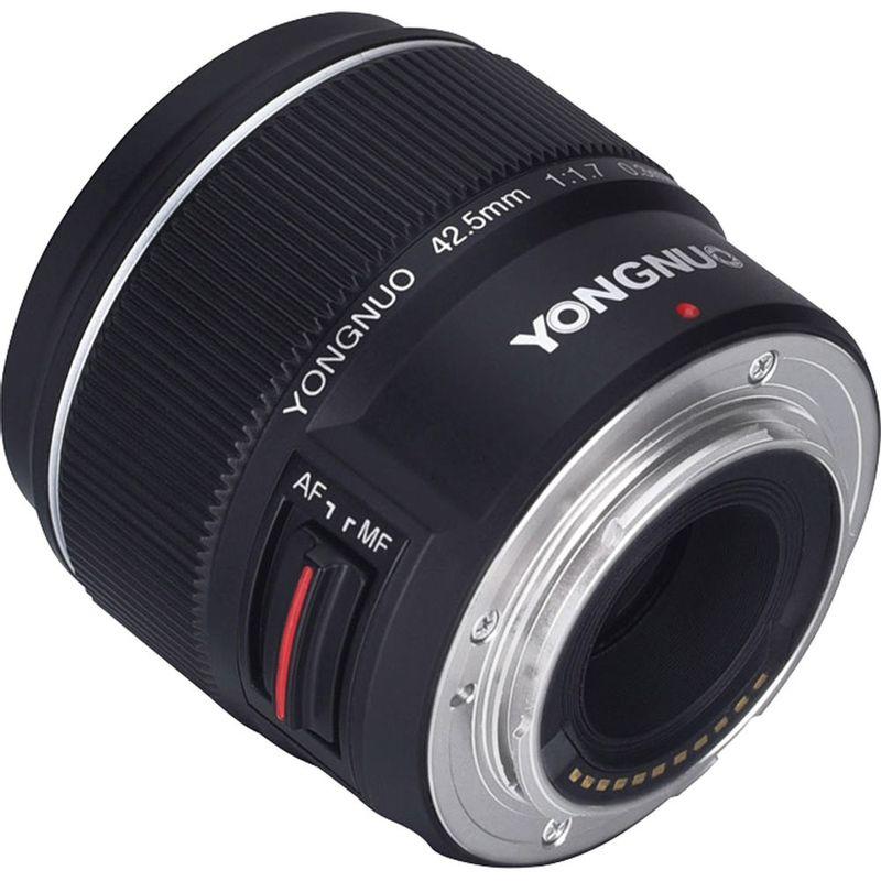 Yongnuo-42.5mm-F1.7-MFT--7-