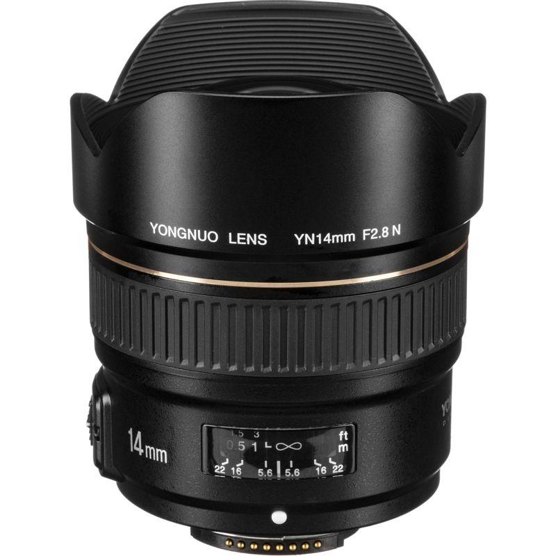 Yongnuo-14mm-F2.8-Nikon-MF