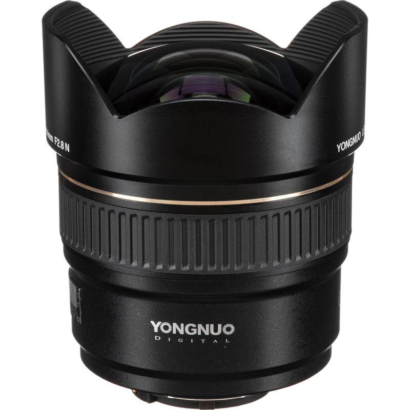 Yongnuo-14mm-F2.8-Nikon-MF--2-