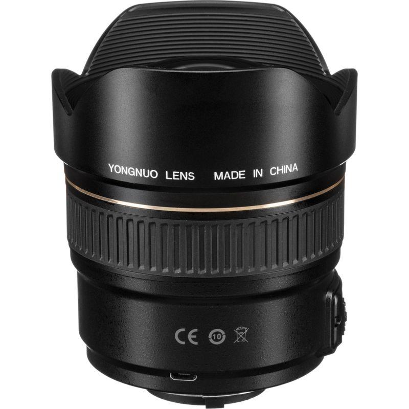 Yongnuo-14mm-F2.8-Nikon-MF--3-