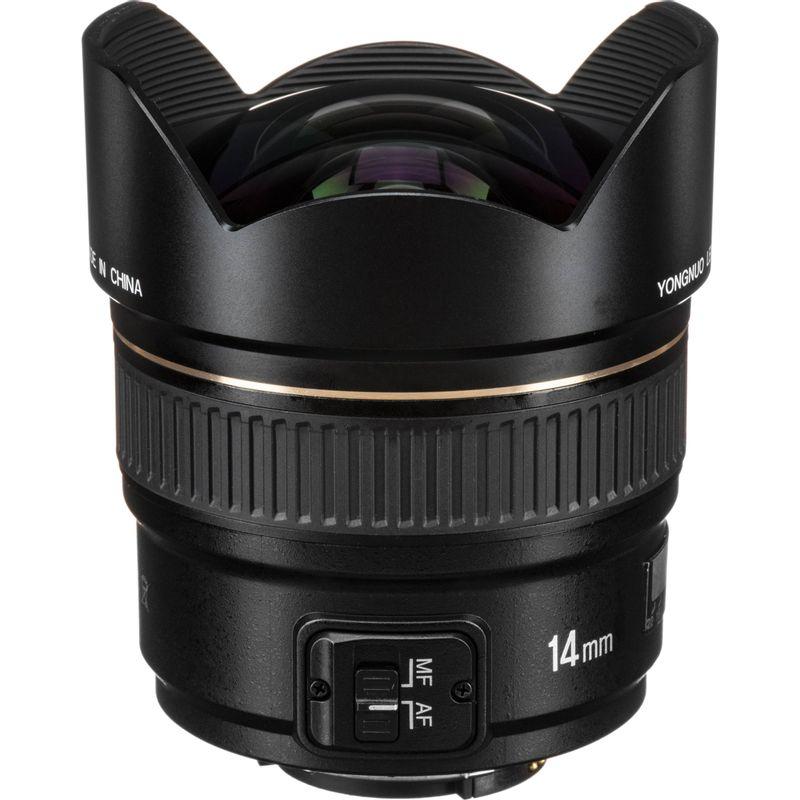 Yongnuo-14mm-F2.8-Nikon-MF--4-