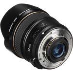 Yongnuo-14mm-F2.8-Nikon-MF--6-