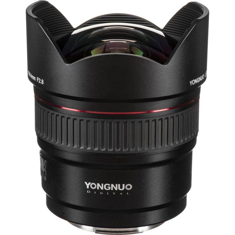 Yongnuo-14mm-F2.8-Canon-MF--2-