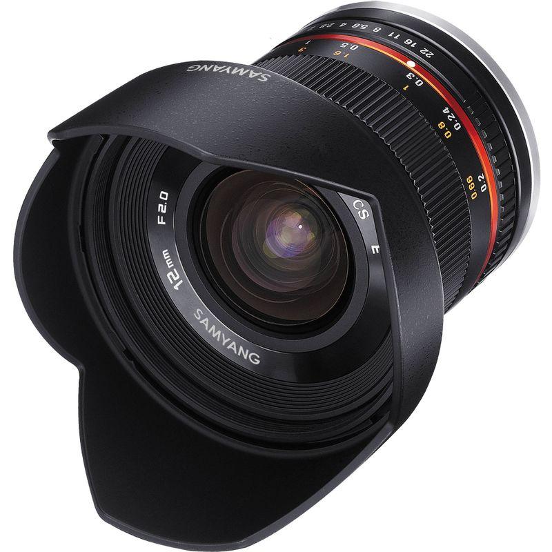 Samyang-12mm--2-