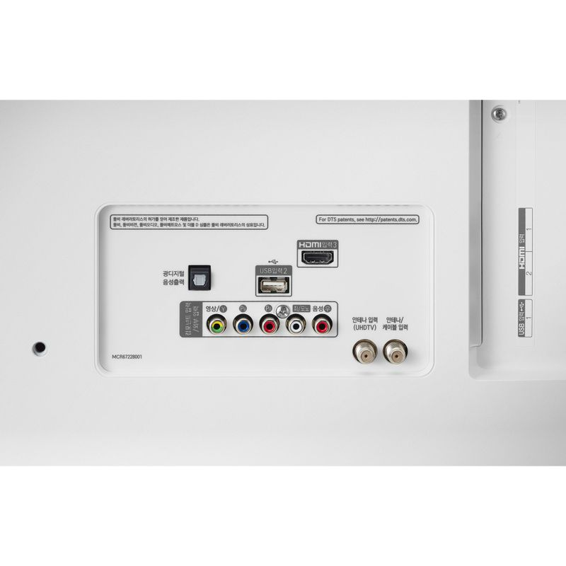LG-43UM7390PLC-Televizor-LED-Smart--108-cm-4K-Ultra-HD.5