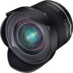 Samyang-14mm-F2.8-mk2-Canon--3-