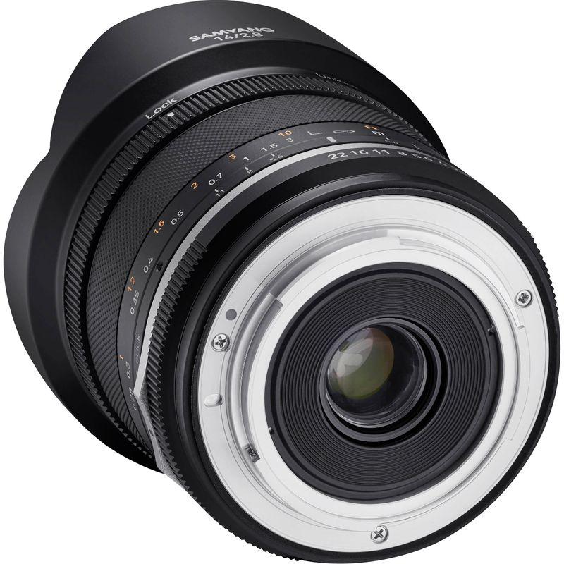 Samyang-14mm-F2.8-mk2-Canon--5-